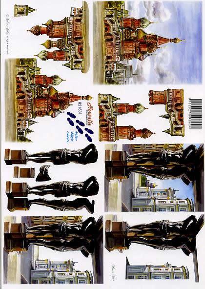 3D Bogen Rußland - Format A4,  Regionen -  Sonstige,  Le Suh,  3D Bogen,  Rußland