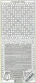Stickers Kreutzwort-Rätzel silber - silber