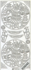 Stickers Chinesischer Tempel gold - gold