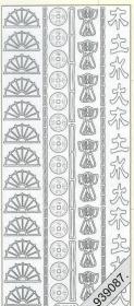 Stickers 1087 - Japanische Zeichen - rot