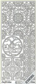 Stickers Ziegel Mühle weiß - weiß