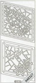 Stickers 0957 - Fenster+Baum+Kerze - gold