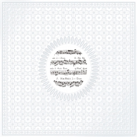 Serviettes lunch Medallion Music pearl