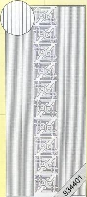 Stickers / Ecken, weiß,  Muster - Linien,  Art - Stickers,  Jahreszeit - Everyday,  Linien