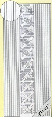 Stickers Bordüren / Linien - grün, grün,  Art - Stickers,  Jahreszeit - Everyday,  Linien