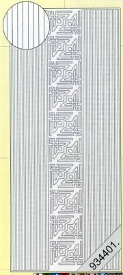 Stickers 0842 - Rand+Ecke gerade - silber