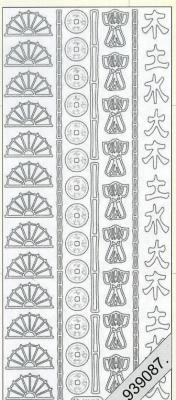 1 Stickers - 10 x 23 cm 1087 - Japanische Zeichen - rot, rot,  Art - Stickers,  1087 - Japanische Zeichen