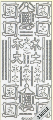 1 Stickers - 10 x 23 cm 0920 - Feng - Shui - schwarz, schwarz,  Art - Stickers