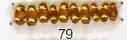 Twin Beads,